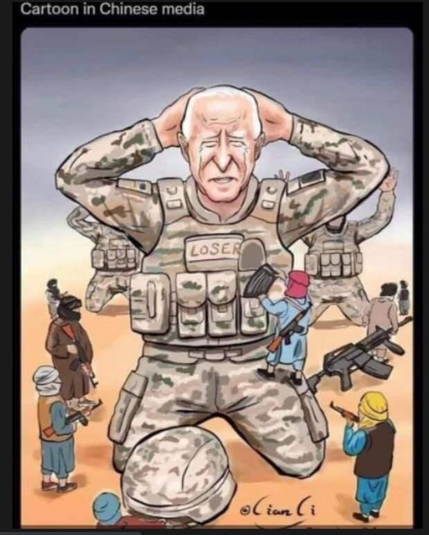 Коротко по Афганистану. 01.09.2021