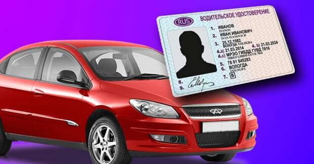 ГИБДД хочет разрешить водить с 17 лет с сопровождением. Что думаете?