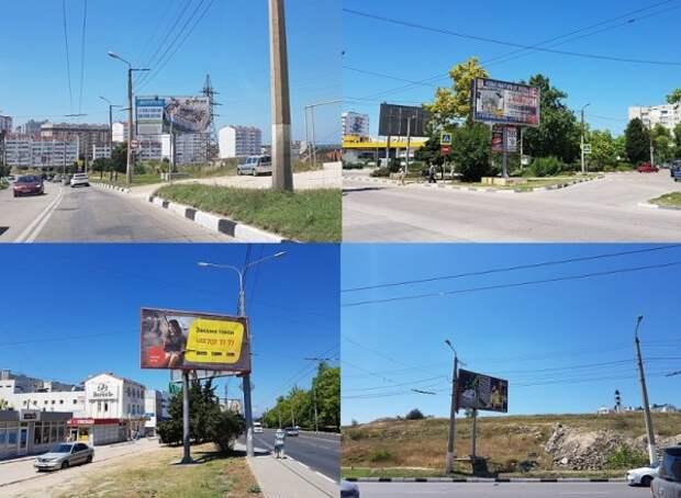 Чалый «прикрывает» незаконные билборды перед выборами в Заксобрание Севастополя?