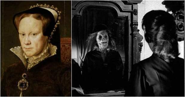 Ведьма из зеркала. Кем была Кровавая Мэри и почему ее все боятся?
