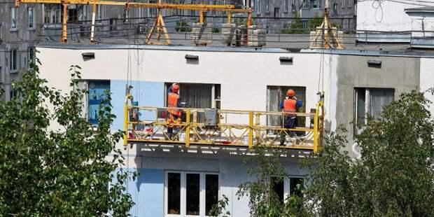 Фонд ЖКХ возместит до 80% средств собственникам квартир после энергоэффективного капремонта
