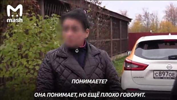 Пять мигранток спасли из сексуального рабства под Москвой