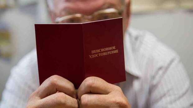 Поименное голосование за повышение пенсионного возраста (Список)