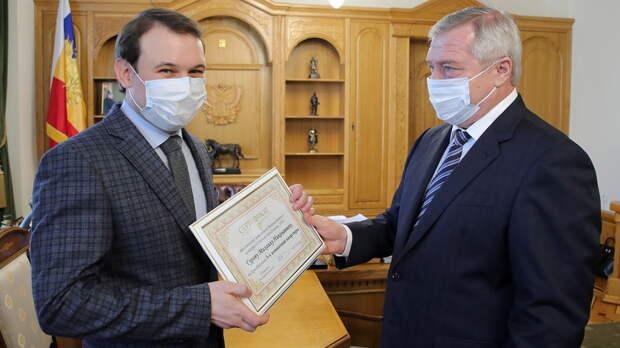Сертификат наквартиру получил «Учитель года» изРостовской области