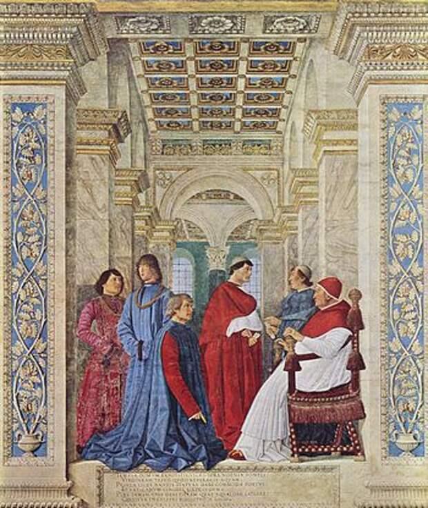 Выдумки альтернативщиков о Хансе Нильзере и Ватиканской библиотеке. Краткий ликбез.