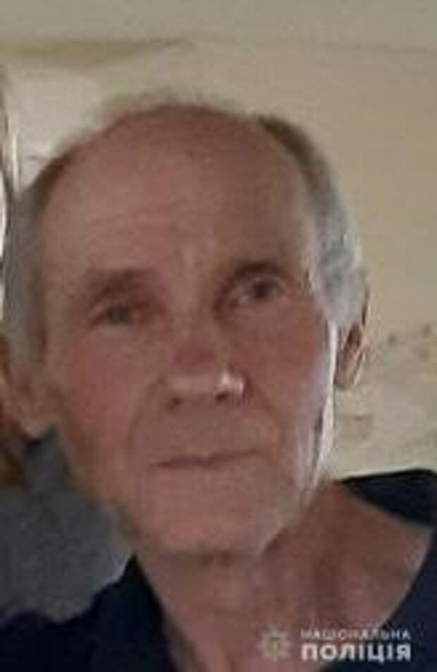В Днепропетровской области разыскивают пропавшего без вести пожилого мужчину