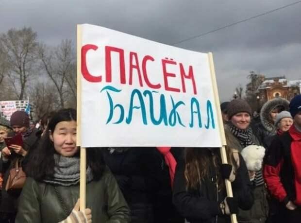 Дерипаска решил заработать на Байкальской воде