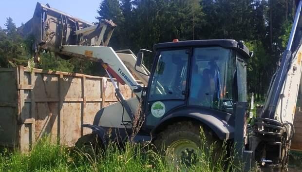 Незаконную свалку объемом более 15 кубометров убрали в поселке Подольска
