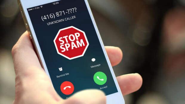 Эксперт пояснил, как номера телефонов попадают в базы для спам-звонков