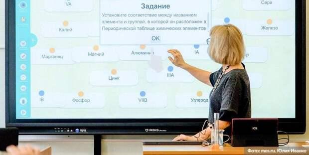 Собянин обсудил с педагогами новые форматы работы в период пандемии