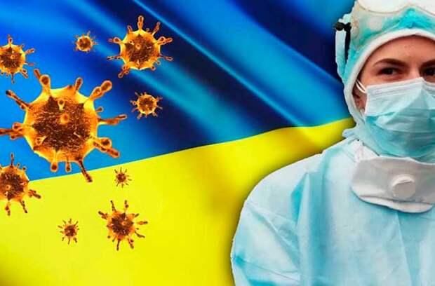 Коронавирус на Украине: врачи в шоке от решения Кабмина