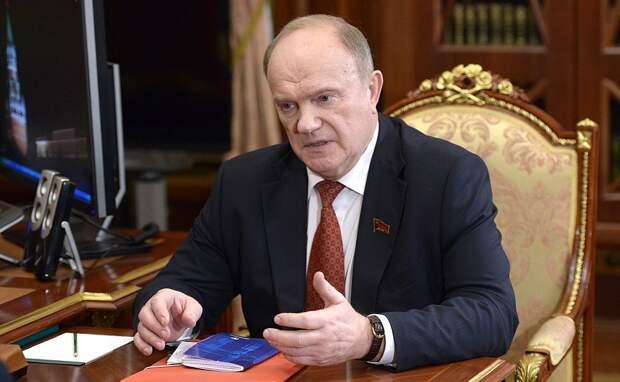 Зюганов предложил ввести новый налог на «подозрительно богатых»