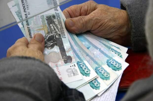 Депутат ГД раскрыл, сколько денег недополучили пенсионеры