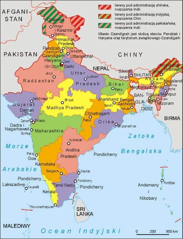 Война Индии и Китая: как и где это будет