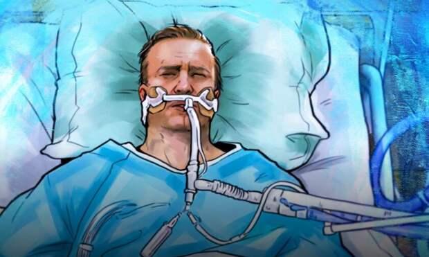 Новый «Новичок» имени Навального — стыд и позор берлинских пропагандистов