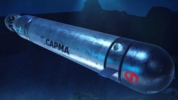 """Концерн """"Алмаз-Антей"""" представит подводный беспилотник на выставке ИННОПРОМ-2021"""