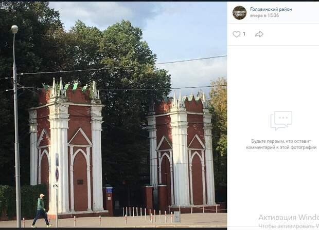 Фото дня: с чего начинается Михалковское