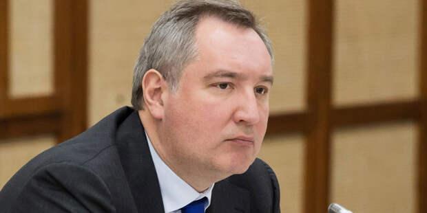 Какую национальную цель предложил Рогозин