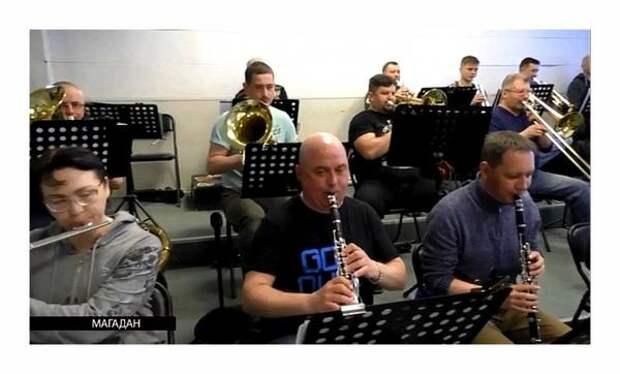 """Магаданский оркестр готовится к циклу концертов music ART проекта """"Секреты духового"""""""