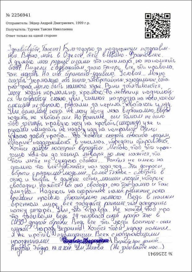 Зачем Госдеп перевел Украине 10 млн долларов
