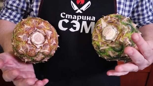 Всегда сладкий ананас: выбирайте спелый фрукт по 2 признакам