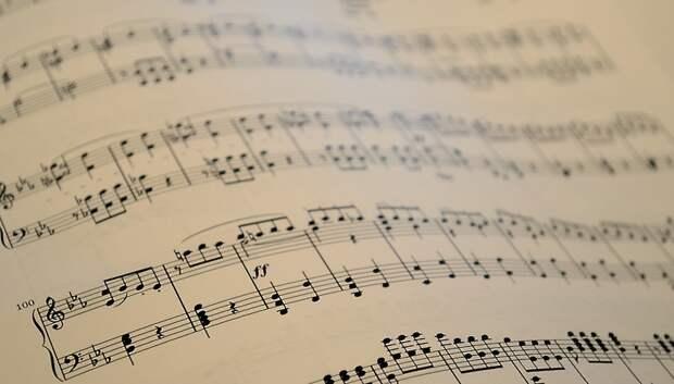 Открытый урок детского духового оркестра проведут в Подольске 9 февраля
