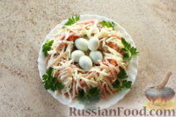 """Фото приготовления рецепта: Салат """"Ласточкино гнездо"""" - шаг №13"""