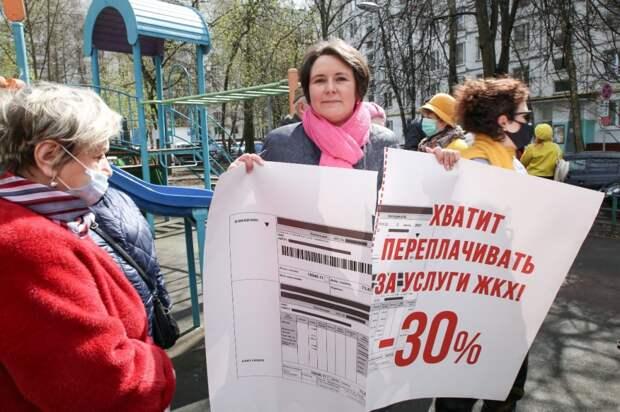 Светлана Разворотнева: Необходимо снизить плату за ЖКУ на 30%. Фото: Сергей Харламов