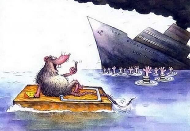 Сбежавший Яценюк и «Титаник» Украины
