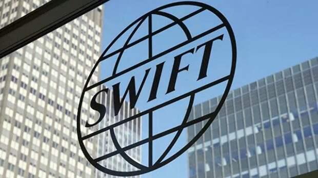 России снова угрожают отключением от SWIFT