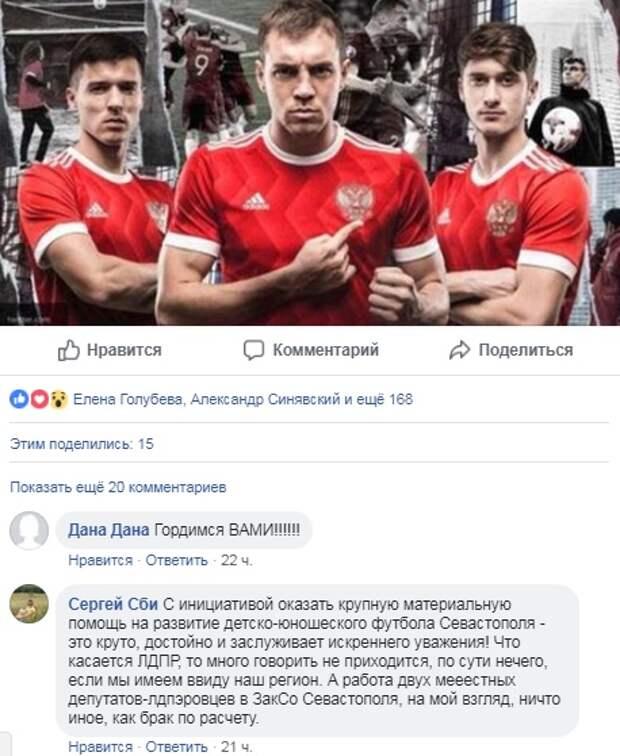 Севастопольский застройщик-меценат сделал сенсационное заявление