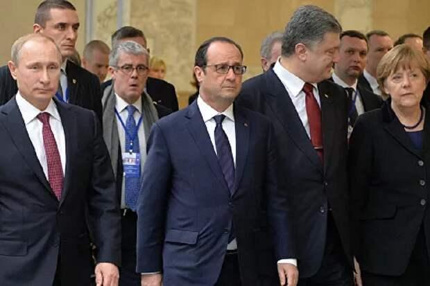 Почему Франция не собирается исполнять Минские соглашения?