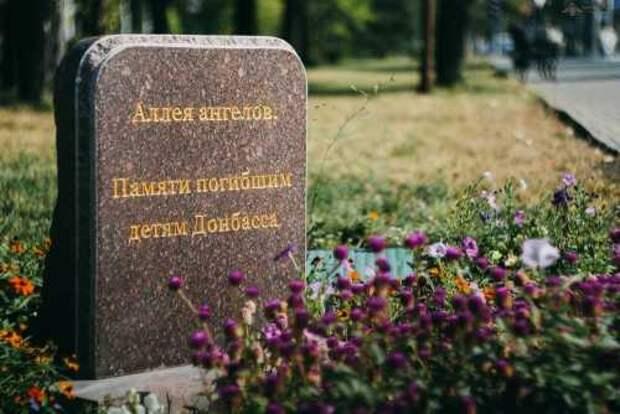 Как Порошенко: теперь и Зеленский убивает детей и стариков Донбасса
