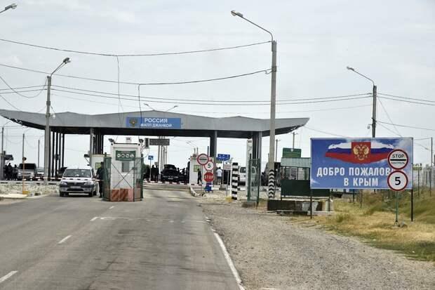 Киев открывает крымский участок границы с Россией по новым правилам
