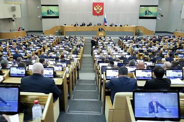Прогноз: «Единая Россия» забирает большинство мандатов