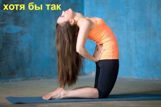 Вот как проверить свой возраст при помощи шести простых упражнений