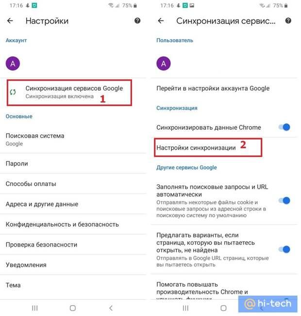 В смартфонах Android найдена опасная функция. Её стоит отключить