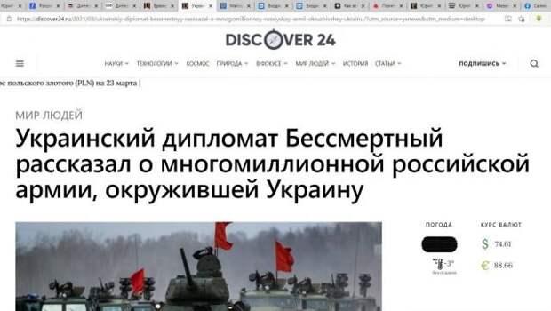 Юрий Селиванов: На то и напоролись