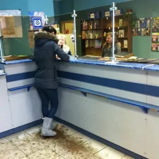 """Фото открытых источников.  Офис """"Почта России"""""""