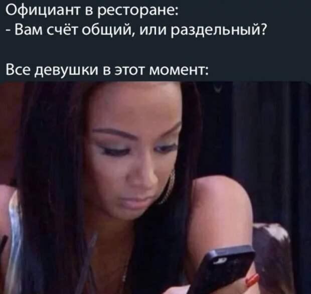 Юмор про девушек и отношения (15 фото)