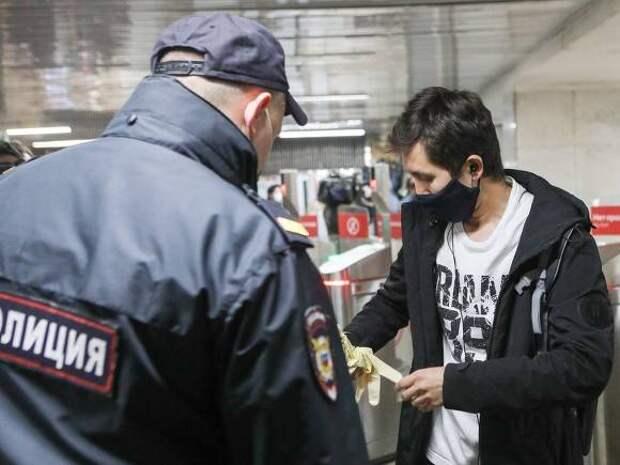 В московском метро усилили контроль за соблюдением масочно-перчаточного режима