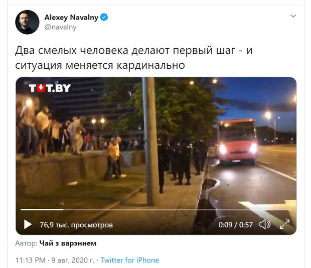 Что происходит в Белоруссии: Драки с ОМОНом, первая кровь - трансляция