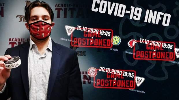 В Канаде и Чехии прерывают сезон, в Швейцарии выпускают гид по COVID. Как с коронавирусом борются в мире хоккея