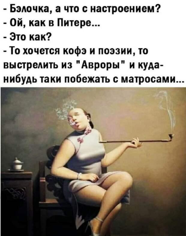 Жена – мужу: - Милый, разожги во мне костёр любви!...