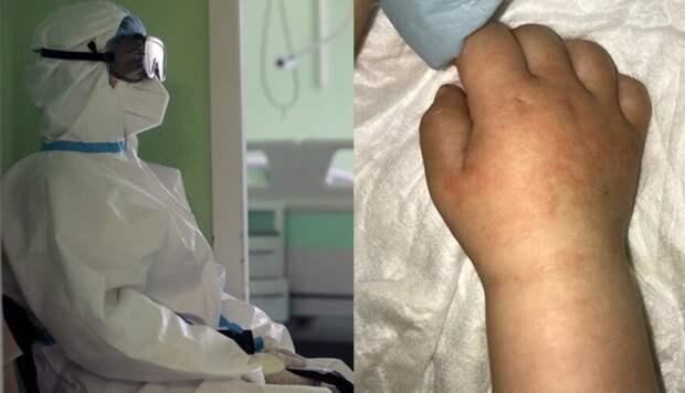В Москве от новой болезни, вызванной COVID-19, стали умирать дети
