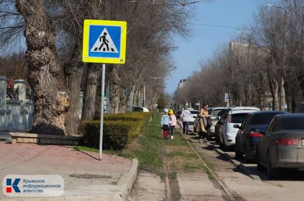 На ремонт дорог в Евпатории потратят 144 млн рублей