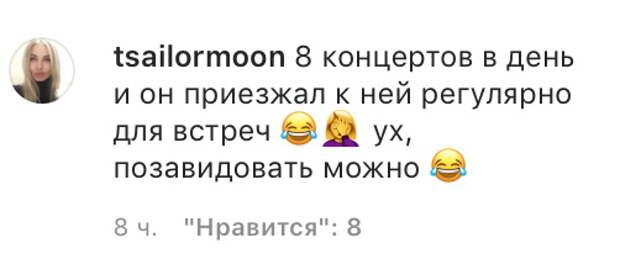 «Расскажи правду»: продюсер группы «Ласковый май» разоблачил обман Леры Кудрявцевой