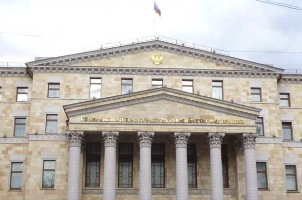 Генпрокурор РФ предложил создать отдельного оператора для контроля ЖКХ