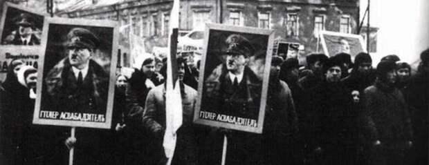 «Ашан» в России маркирует продукты флагами гитлеровцев и майданщиков
