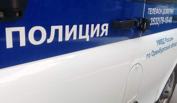В Самарской области спустя 4 месяца нашли оренбурженку, пропавшую после ссоры с мужем